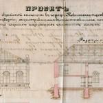 Zarasų miestas